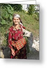 Rodopean Women-2 Greeting Card by Antoaneta Melnikova- Hillman