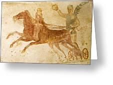 Roman Fresco, Ostia Antica Greeting Card by Sheila Terry