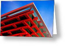 Roof Corner - Expo China Pavilion Shanghai Greeting Card by Christine Till