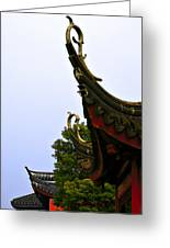 Row Of Chinese Rooftops Greeting Card by Christine Till