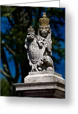 Royal Lion Greeting Card by Christopher Holmes