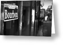 Rue Bourbon Greeting Card by John Gusky