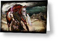 Ruined Empires - Skin Horse  Greeting Card by Mandem