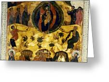 RUSSIAN ICON Greeting Card by Granger