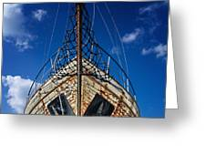Rusting boat Greeting Card by Stylianos Kleanthous