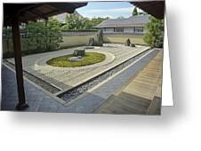 Ryogen-in Zen Rock Garden - Kyoto Japan Greeting Card by Daniel Hagerman