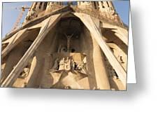 Sagrada Familia church in Barcelona Antoni Gaudi Greeting Card by Matthias Hauser