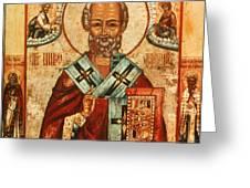 SAINT NICHOLAS Greeting Card by Granger
