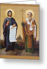 Saints Cyril And Methodius - Missionaries To The Slavs Greeting Card by Svitozar Nenyuk