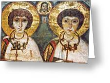 Saints Sergius And Bacchus Greeting Card by Granger
