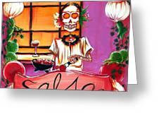 Salsa Greeting Card by Heather Calderon