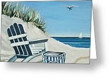 Sandy Cove Greeting Card by Elizabeth Robinette Tyndall