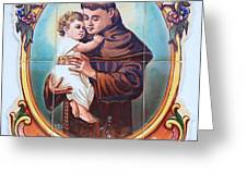 Santo Antonio de Lisboa Greeting Card by Gaspar Avila
