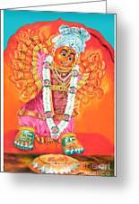 Saptashrungi Devi Nasik Maharashtra Greeting Card by Kalpana Talpade Ranadive