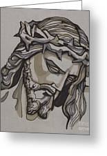 Saviour No 3 Greeting Card by Edward Ruth