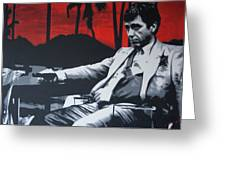 Scarface - Sunset 2013 Greeting Card by Luis Ludzska