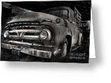 Scotopic Vision 6 - 53 Ford Greeting Card by Pete Hellmann