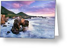 Sea Arch Greeting Card by Edward Mendes
