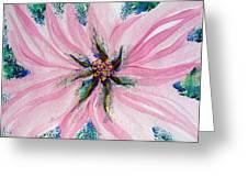 Secret Eye Of Faith II Greeting Card by Sarah Hornsby