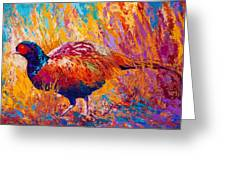 Secrets In The Grass - Pheasant Greeting Card by Marion Rose