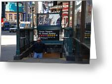 SELF AT SUBWAY STAIRS Greeting Card by ROB HANS
