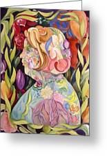 Self Portrait Greeting Card by Marlene Gremillion