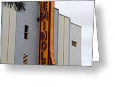 Seminole Theatre 1940 Greeting Card by David Lee Thompson