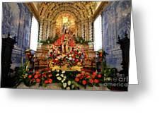 Senhor Bom Jesus da Pedra Greeting Card by Gaspar Avila
