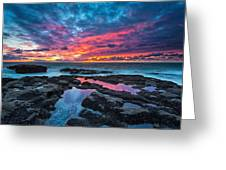 Serene Sunset Greeting Card by Robert Bynum