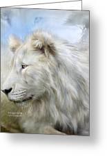 Serengeti Spirit Greeting Card by Carol Cavalaris