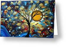 Serenity Falls By Madart Greeting Card by Megan Duncanson