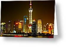 Shanghai By Night Greeting Card by Dorota Nowak