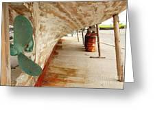 Shipyard Greeting Card by Gaspar Avila