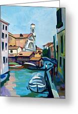 Shipyard In Venice Greeting Card by Filip Mihail
