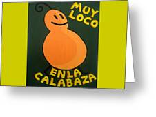Silly Squash Greeting Card by Oliver Johnston