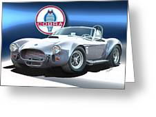 Silver Cobra Greeting Card by Rod Seel