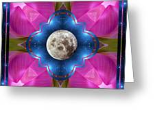 Sister Moon Greeting Card by Bell And Todd