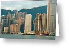 Skyline From Kowloon With Victoria Peak In The Background In Hong Kong Greeting Card by Sami Sarkis
