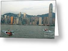 Skyline From Kowloon With Victoria Peak In The Background Greeting Card by Sami Sarkis