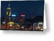 Skyline Illuminated At Night From Kowloon Greeting Card by Sami Sarkis