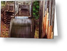 Smoky Mountain Mill Greeting Card by Andrew Soundarajan