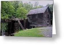 Smoky Mountain Mill Greeting Card by CGHepburn Scenic Photos