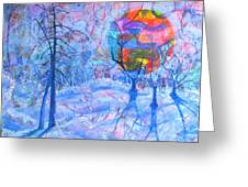 Solstice Greeting Card by Rollin Kocsis