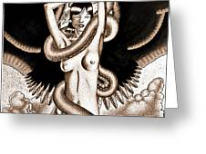 Souls Entwined Antiqued Greeting Card by Robert Ball