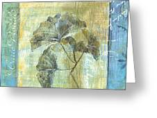 Spa Gingko Postcard  2 Greeting Card by Debbie DeWitt