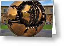 Sphere Within Sphere Greeting Card by Inge Johnsson