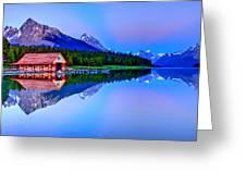 Spiritual Lake Greeting Card by Scott Mahon