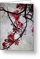 Spring Bloosom In Maldives. Flamboyant Tree II. Japanese Style Greeting Card by Jenny Rainbow