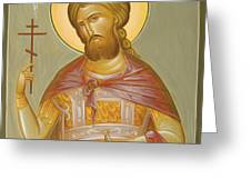 St Alexander Nevsky Greeting Card by Julia Bridget Hayes