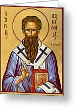 St Basil The Great Greeting Card by Julia Bridget Hayes